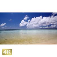 1025046 ■ 波照間島 ニシ浜