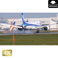 2031126 ■ 成田空港 着陸