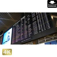 2031101 ■ 成田空港 フラップボード