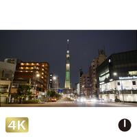 1028060 ■ 東京 東京スカイツリー