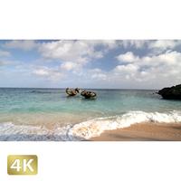 1013003 ■ 沖縄 ハート岩