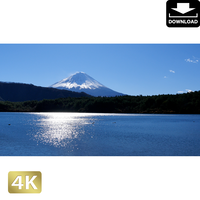 201810 ■ 富士山 西湖