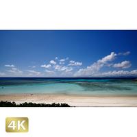 1025050 ■ 波照間島 ニシ浜