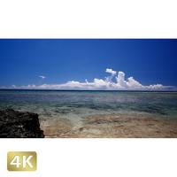 1025032 ■ 波照間島 ペー浜
