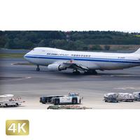 1031074 ■ 成田空港 第1ターミナル TAXING