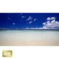 1025024 ■ 波照間島 ニシ浜