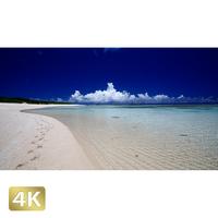 1025025 ■ 波照間島 ニシ浜