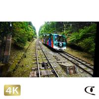1037002 ■ 御岳山 御岳登山鉄道