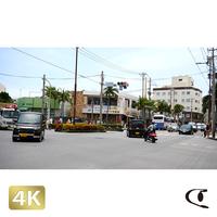 1038007 ■ 石垣島 730