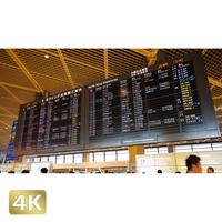 1031005 ■ 成田空港 第1ターミナル フラップボード