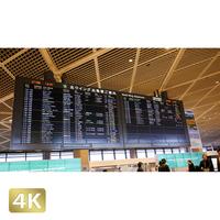 1031103 ■ 成田空港 第1ターミナル フラップボード