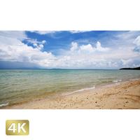 1027002 ■ 小浜島 トゥマールビーチ