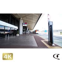 1031001 ■ 成田空港 第1ターミナル
