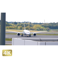 1031100 ■ 成田空港 第1ターミナル TAXING