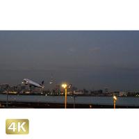 1028053 ■ 東京 羽田空港