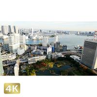 1028071 ■ 東京 新橋