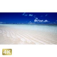1025018 ■ 波照間島 ニシ浜