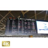 1031102 ■ 成田空港 第1ターミナル フラップボード