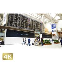 1031044 ■ 成田空港 第2ターミナル
