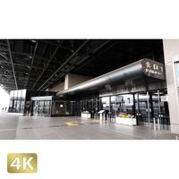 1031043 ■ 成田空港 第2ターミナル