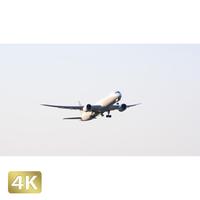 1031011 ■ 成田空港 A南 離陸