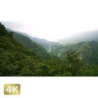 1003006 ■ 日光 華厳の滝