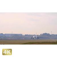 1031026 ■ 成田空港 A北 着陸