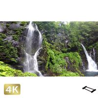 1002031 ■ 日光 裏見の滝 荒沢相生滝