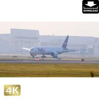 2031027 ■ 成田空港 着陸