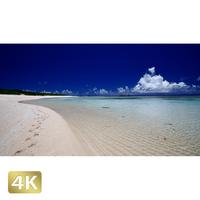 1025028 ■ 波照間島 ニシ浜