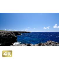 1025017 ■ 波照間島 日本最南端