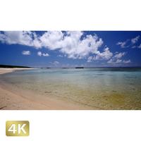 1025048 ■ 波照間島 ニシ浜