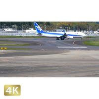 1031059 ■ 成田空港 第2ターミナル TAXING