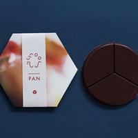 PAN(カシューミルクチョコレート)