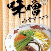 Halal Instant Ramen Miso (Soybean paste Taste)