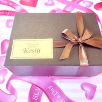 【贈答用】オランジェット  Gift Box(150g)