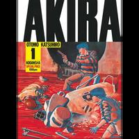 AKIRA ワイド版 1~6巻 全巻セット