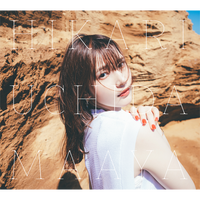 【SHIBUYA TSUTAYA限定特典パネル応募付】内田真礼 3rdAL『HIKARI』初回限定版