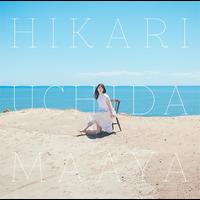 【SHIBUYA TSUTAYA限定特典パネル応募付】内田真礼 3rdAL『HIKARI』通常版