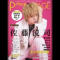 【特典ブロマイド付】ぶんか社ムック Prince of STAGE VOL.13