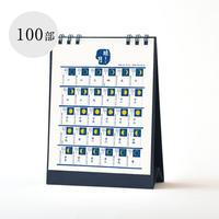 陰暦スタンド 100部 名入れあり/普通箔