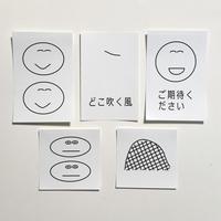 masanao hirayama sticker 8900