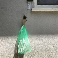 大塚淳子 ネット袋