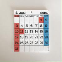 PAPIER LABO. 2021 Desktop Calendar