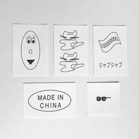 masanao hirayama 8500 sticker