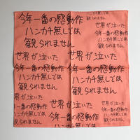 H TOKYO  /swimmie   ハンカチ必須 加賀美健