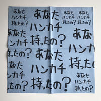 H TOKYO  /swimmie   あなたハンカチ持ったの?  ブルー 加賀美健