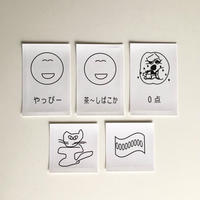 masanao Hirayama 9077 sticker