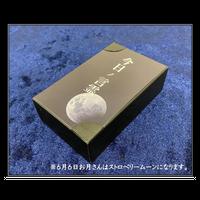 【 予約販売 】今日の言霊カード