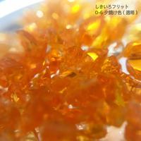 0-7 しきいろフリカレ 夕焼け色(透明)